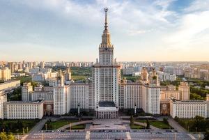Сколько стоит жизнь в Москве