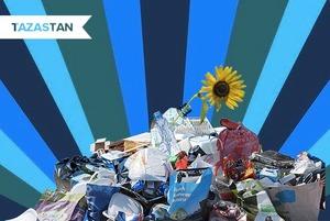 Где в Алматы можно сдать мусор на переработку