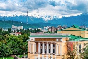 Есть идея: Что делать иностранцу в Алматы?