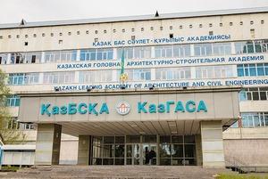Я учился в КазГАСА