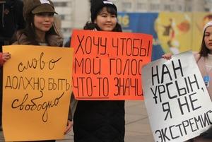 Митинги 16 декабря на Площади Республики в Алматы: Как это было