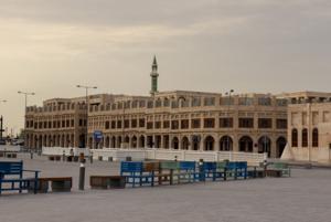 Сколько стоит жизнь в Дохе, Катар
