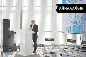 Представитель ЮНИСЕФ Фиакра МакАси — о правах детей и подростковом суициде в Казахстане