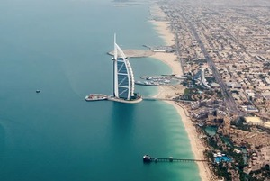 Мәскеу, Дубай, Ыстамбұл: аз қаражатпен қалай саяхаттауға болады?