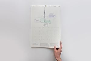Минималистичный календарь об Алматы на 2019 год