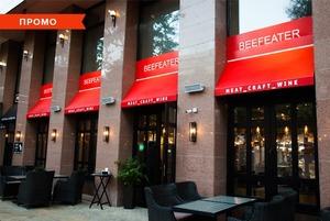 Мясо, вино, удовольствие: Что есть и пить в Beafeater