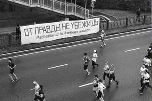 Есть ли выбор? Хронология задержания активистов за плакат «От правды не убежишь»