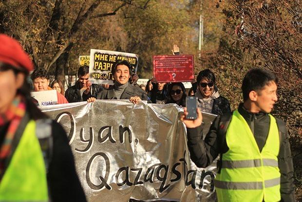 Митинг за политические реформы от Oyan, Kazakhstan: Как это было