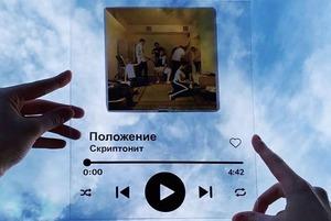 Треки на стеклянном холсте от казахстанского бренда Stekllo