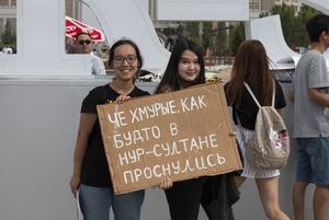 Просто плакат: Как (не) прошла монстрация в Астане
