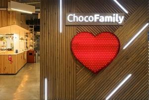 Как выглядит офис ChocoFamily