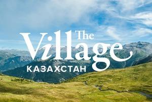 Казахстанскому The Village — год!