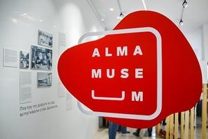 Alma Museum: Музей яблок на родине яблок
