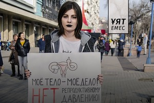 «К феминисткам у нас относятся хуже, чем к ворам и насильникам»: Гражданские активисты об уяте